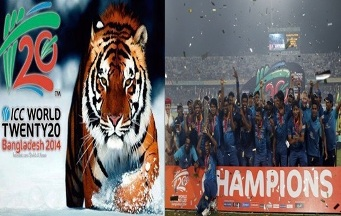 ICC T 20 world cup champions